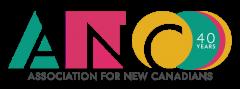 ANC Logo 40 Years v1
